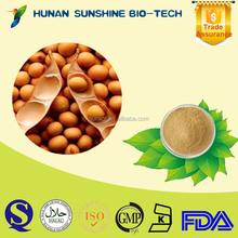 2015 soybean Extract powder/organic soybean meal with immune & anti-fatigue function