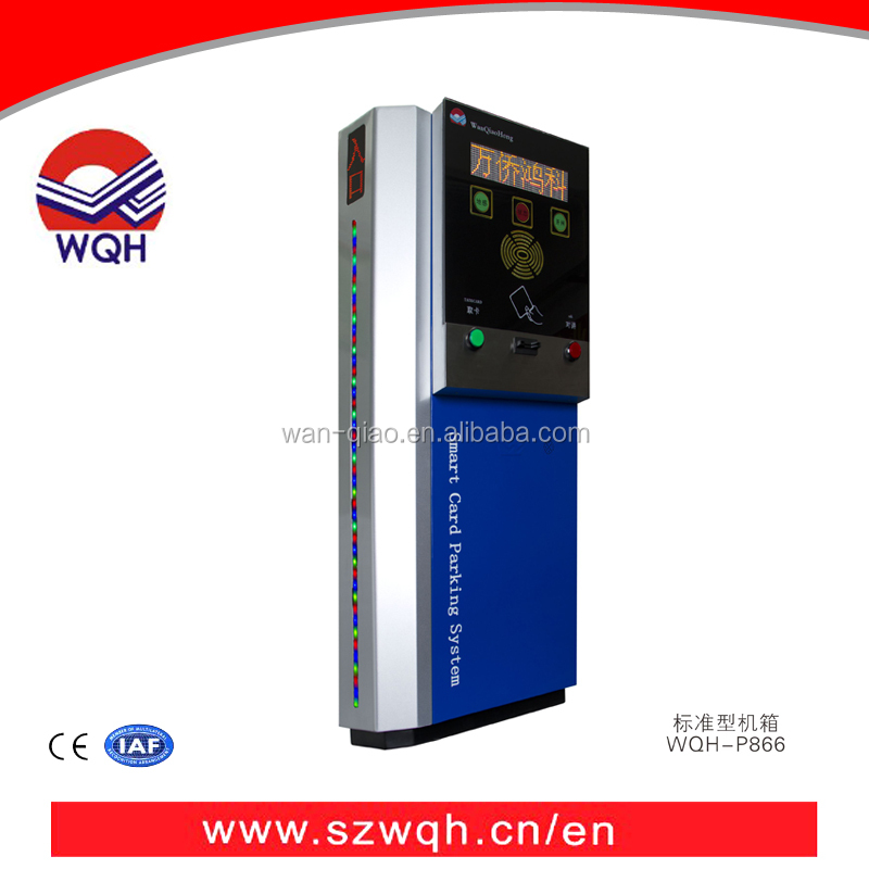 Automatic Card Reader ~ Full automatic uhf rfid card reader parking ticket system