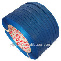 High quality printed PP coloful Strapping Tape