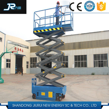 New condition and heavy load 24V battery scissor lift
