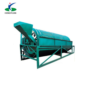 China compost trommel screen rotary vibrating screen for sale