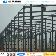 prefab steel factory building