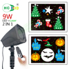 2017 Outdoor Starry Decorative Christmas Led