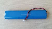 A-2 NIMH rechargeable battery pack/cell (7.2V)