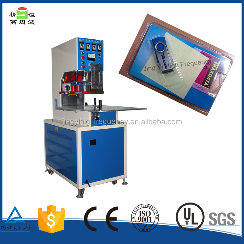 Pharmacy Tablet Capsule Blister Packing Machine