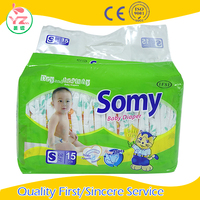 Aliform Shape Anti-Leak and Soft Breathable Absorption baby high quality baby diapers
