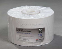 Inkjet Photo paper for photo lab printers