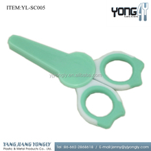 Mini Stainless Steel Kid Scissors with Plastic Protective Cover