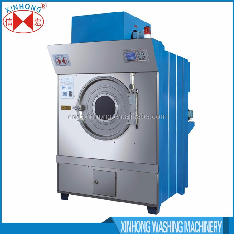 High efficiency large capacity commercial dryer washing machine picture