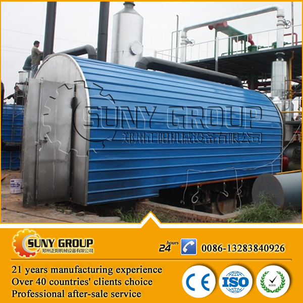 high output small pyrolysis plant tire recycling oil machine