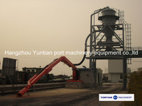 Vacuum ship unloader for grain