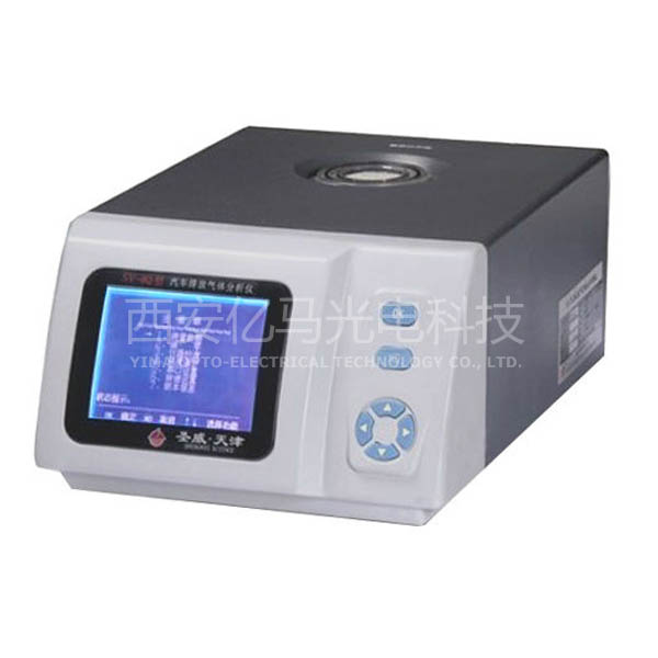 SV-4Q Automobile exhaust emission gas analyzer for petrol gasoline car car automobile exhaust gas