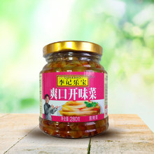 Sichuan preserved vegetable, wholesale mustard tuber with spicy oil