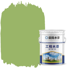 Good abrasion resistance fire retardant fireproof anti scratch coating