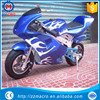 high quality with best price motorcycle mini
