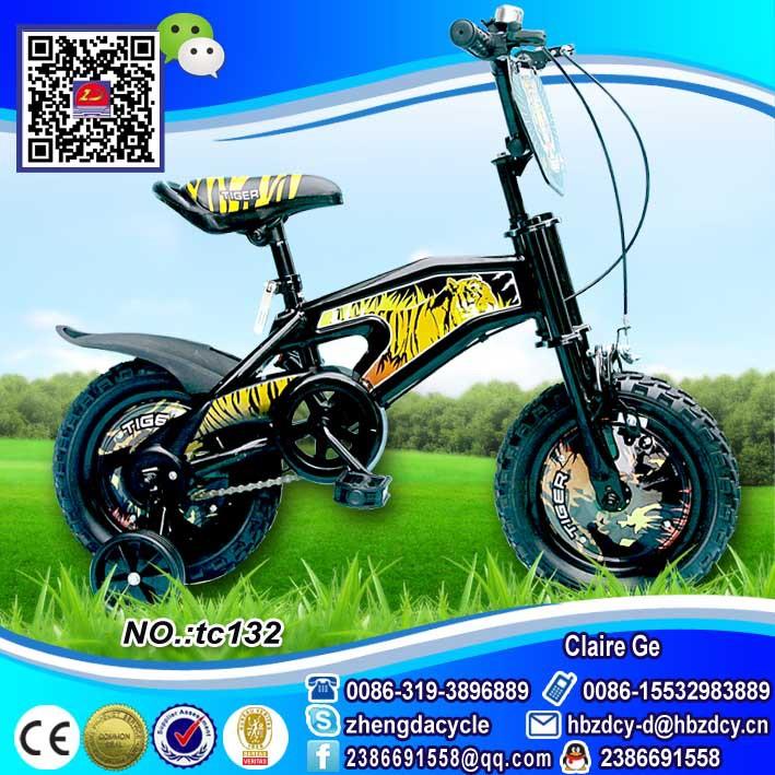 online bike