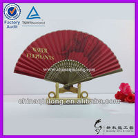 Customise Spanish Folding Wood Hand Fan