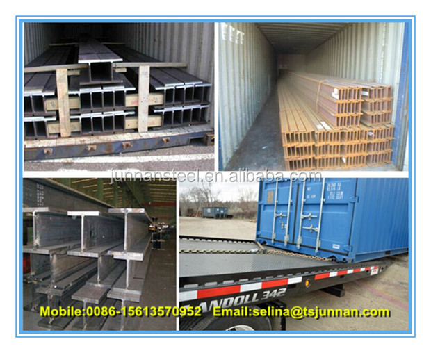 Structural steel H type steel beams prices 194x150x6x9