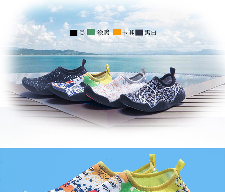 The portable chlidren water shoes for beach /surfing/swimming shoes