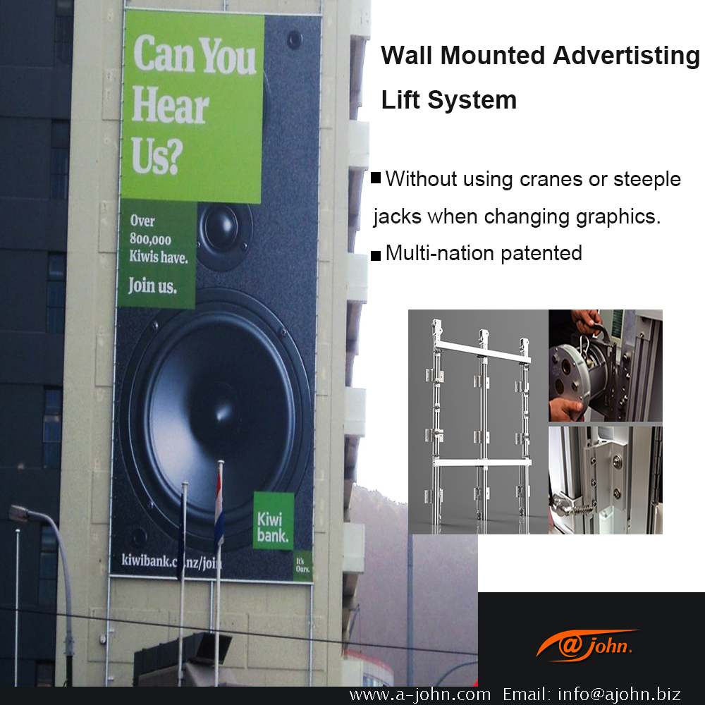 AJOHN large lift outdoor advertising