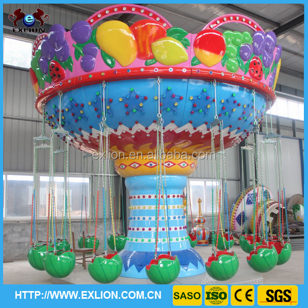 China Produced alibaba certificate machine Outdoor game Flying Chairs Mini Attractions kids swing chair for sale