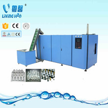 China manufacture pet plastic bottle blowing machine
