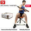 360 Rocket Fitness Chair Twistable Exerciser AB Twisting Chair