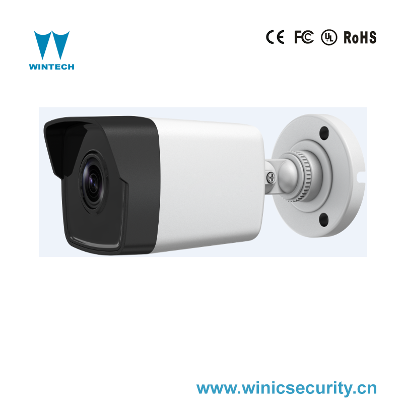 hikvision cctv Rohs hd security camera system outdoor