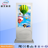 55inch outdoor high brightness waterproof led smart advertising tv