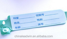 Colourful Hospital Disposable PVC ID Tape