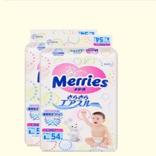 2018 Laminate Material Soft Packaging Bag For Baby Diapers Package