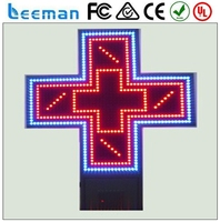 xxxx image outdoor led display ph12.5mm screen korea outdoor led billboard led cross pharmacy signs