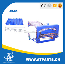 ATPARTS AR-03 light keel steel door frame roof glazed tile roll forming machine