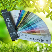 Color chart / fandeck card / colour shade code with 1026 colors