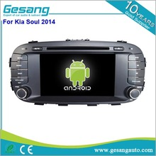 2 din car music system android car stereo for Kia Soul 2014 with sd card free map car gps navigator