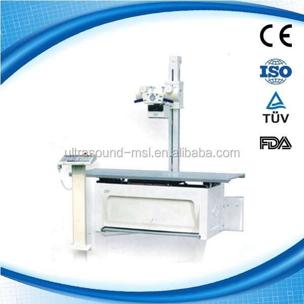 portable chest x ray machine MSLCX23Q