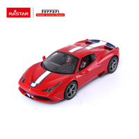 Rastar Ferrari 458 Speciale A Convertible baby toys rechargeable rc electric car
