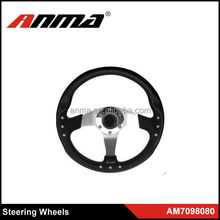 Supply car steering with wheel lock