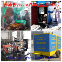 tube and pipe high pressure cleaner