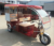 High power taxi adult passenger electric tricycle