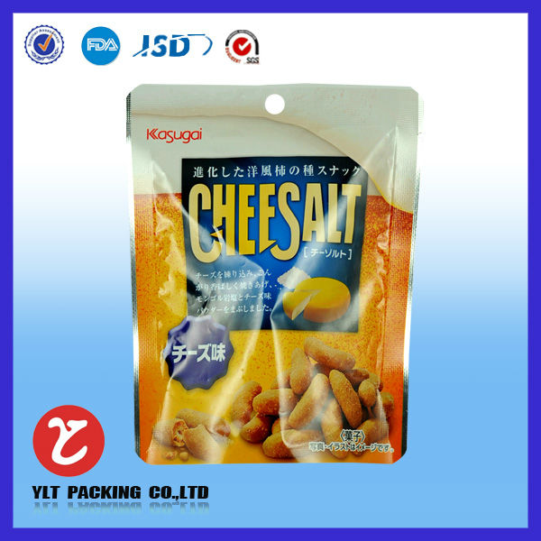 2014 Specialty food bags plastic packaging bag