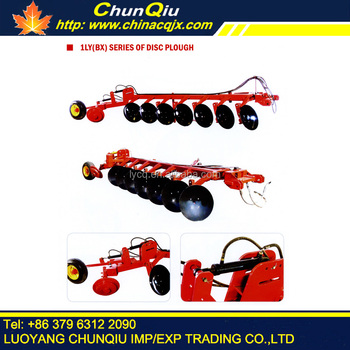 1LY(BX) series of disc plough