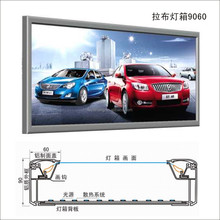 Aluminium Profile of Road Advertisement Light Box , Bus Shelters,Train,Metro LED Display Sign