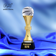 Customized sport souvenir new design metal trophy clear crystal ball sandblasting with black base