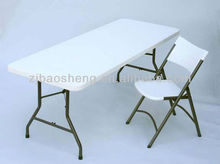 HDPE Plastic folding chair for banquet/dining/balcony/picnic/camping