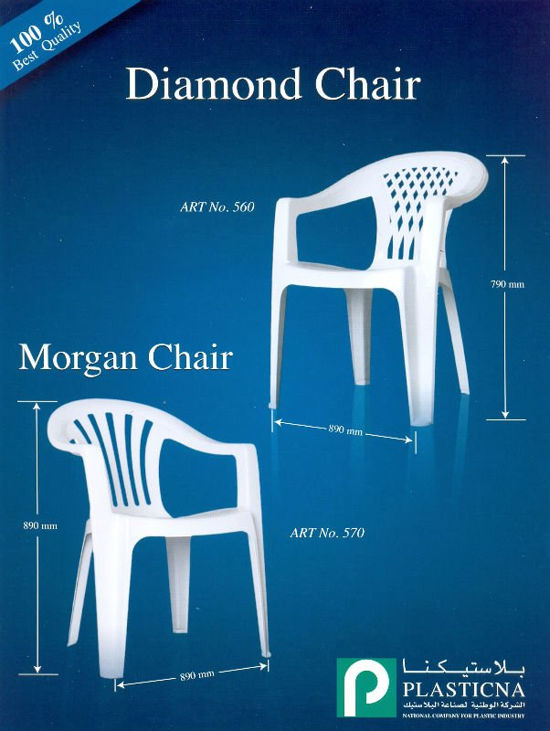 Diamond Design & Morgan Design new chairs