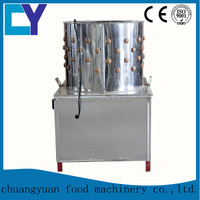 Promotion price homemade chicken plucker/poultry feather chicken plucking machine