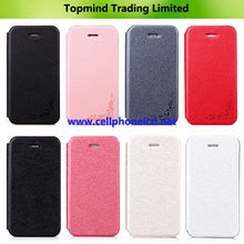 Topmind Side Flip Style Case for iPhone 4 4S