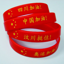 NEW!! Sports football team silicone wristband, rubber wrist band/OEM silicone sports wristband