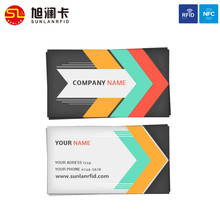 OEM contact IC readable writable sle4442 chip card manufacturer